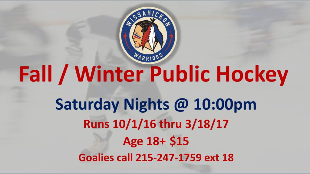 2016-17-fall-and-winter-public-hockey
