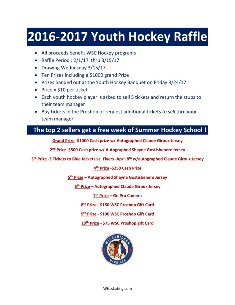 2016 -2017 YOUTH HOCKEY RAFFLE