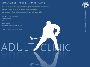 Adult Learn to Play Hockey Clinic @ Wissahickon Skating Club